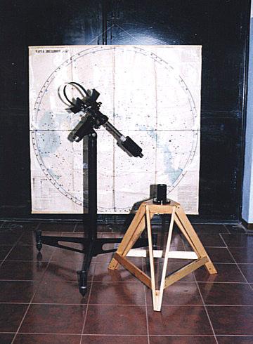 Стойка для телескопа